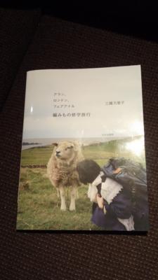 f:id:nagamimiya:20141111120926j:image