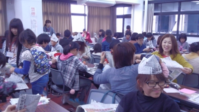 f:id:nagamimiya:20141205212147j:image