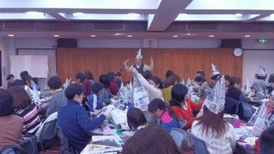 f:id:nagamimiya:20141205212443j:image