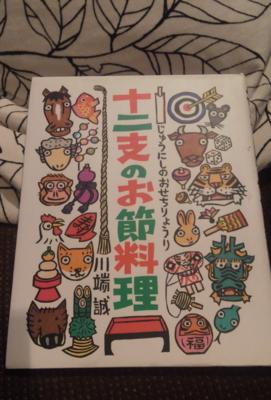 f:id:nagamimiya:20150111160221j:image