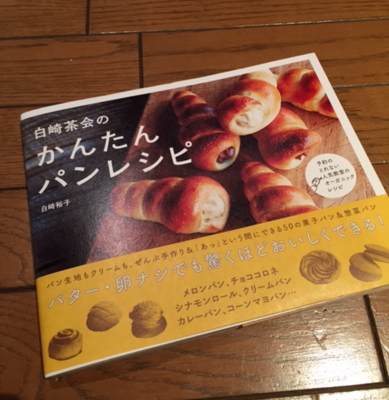 f:id:nagamimiya:20150316202359j:image