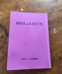 f:id:nagamimiya:20150413214643j:image