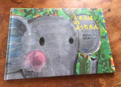 f:id:nagamimiya:20150413215752j:image