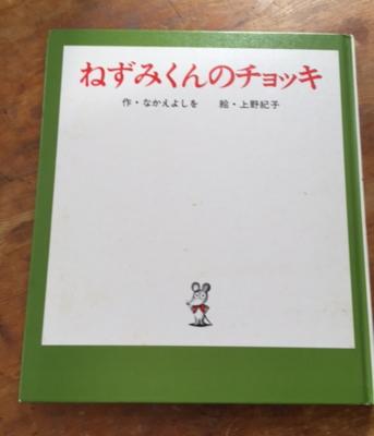 f:id:nagamimiya:20150413220533j:image