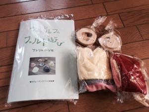 f:id:nagamimiya:20150603234643j:image