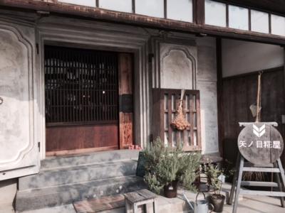 f:id:nagamimiya:20150627084113j:image