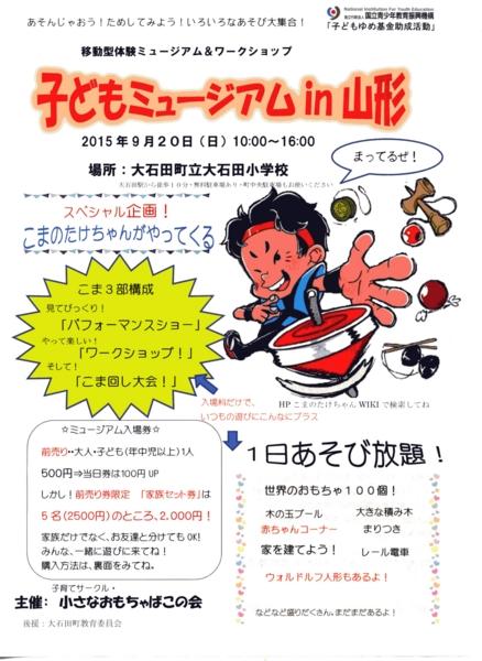 f:id:nagamimiya:20150803144317j:image