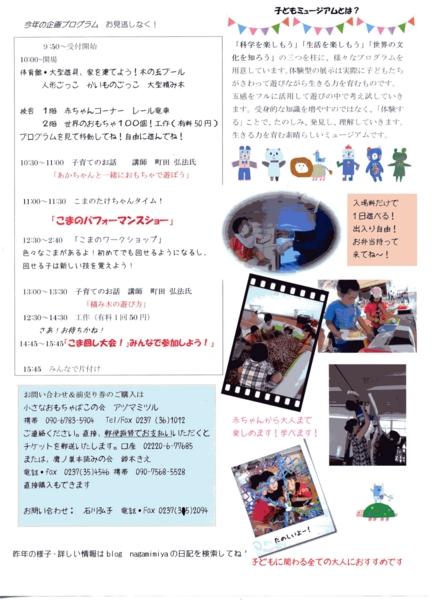f:id:nagamimiya:20150803144351j:image