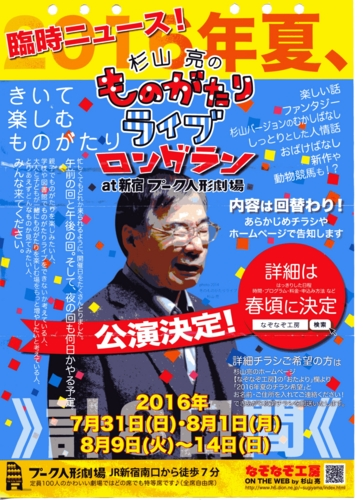 f:id:nagamimiya:20160130144710j:image