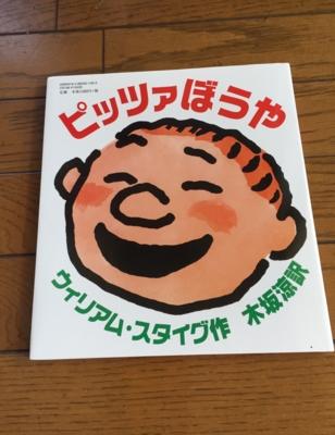 f:id:nagamimiya:20160629205221j:image