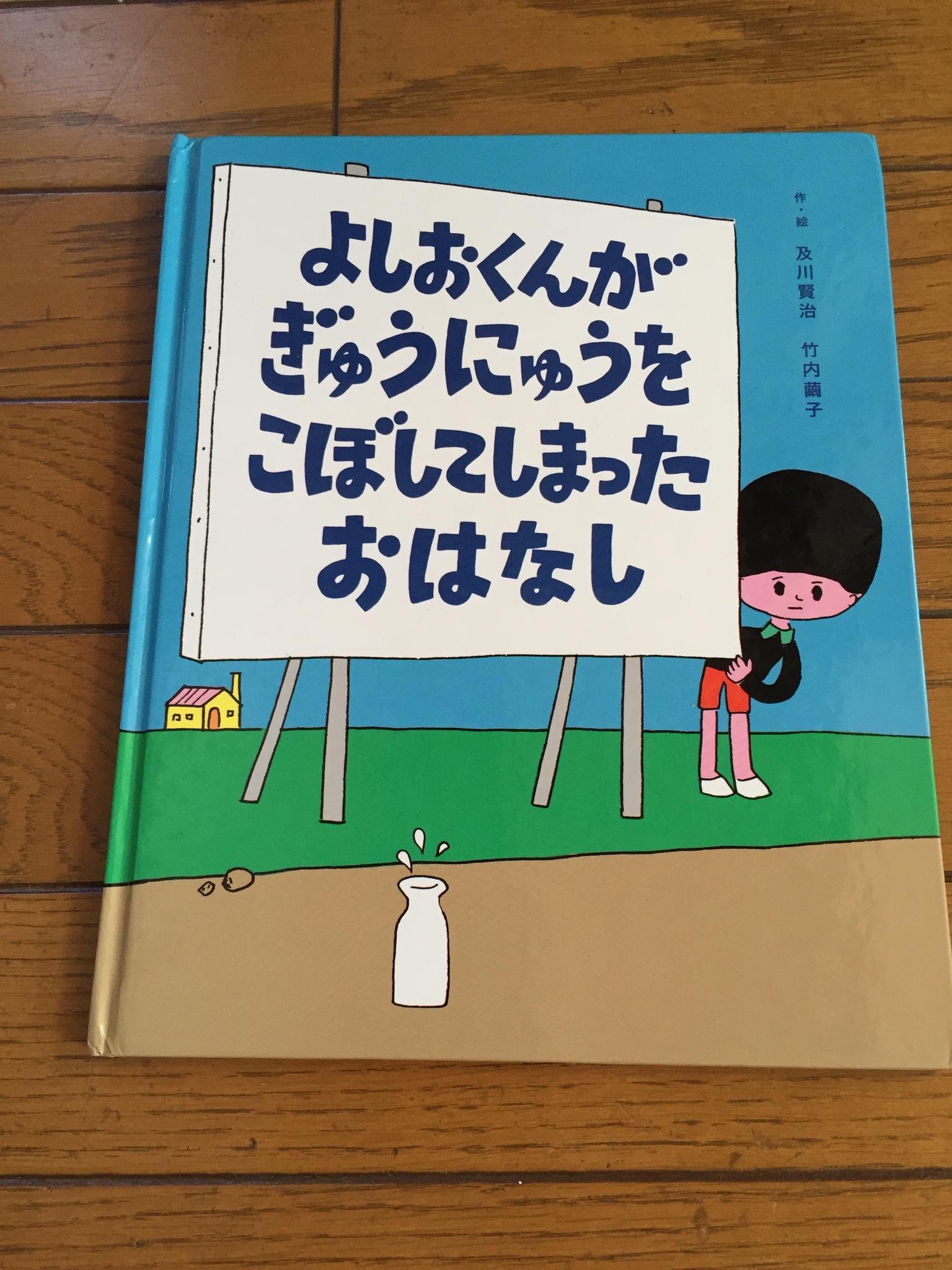 f:id:nagamimiya:20160629211155j:image:w360