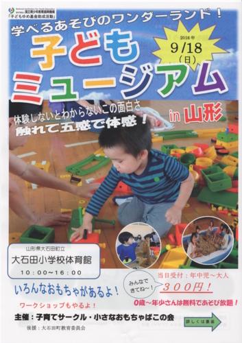 f:id:nagamimiya:20160820142427j:image