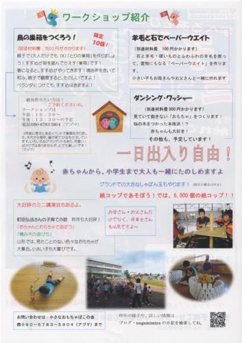 f:id:nagamimiya:20160820142511j:image