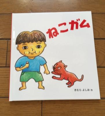 f:id:nagamimiya:20161005210208j:image
