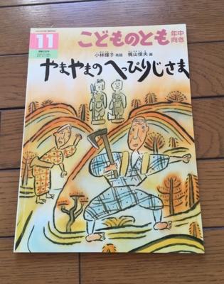 f:id:nagamimiya:20161005210418j:image