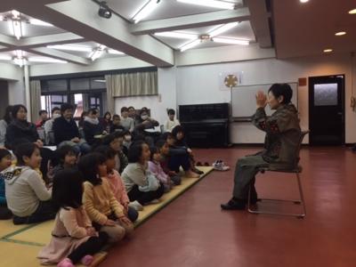 f:id:nagamimiya:20161204154827j:image