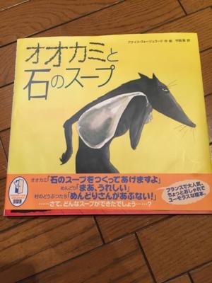 f:id:nagamimiya:20170224222438j:image