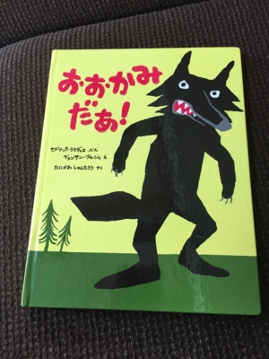 f:id:nagamimiya:20170527151434j:image