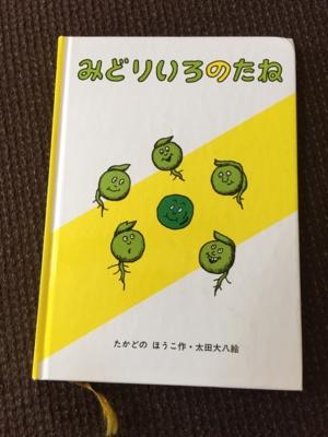 f:id:nagamimiya:20170527152132j:image