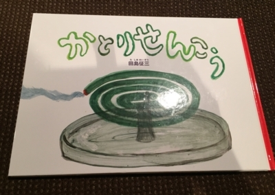 f:id:nagamimiya:20170714215101j:image