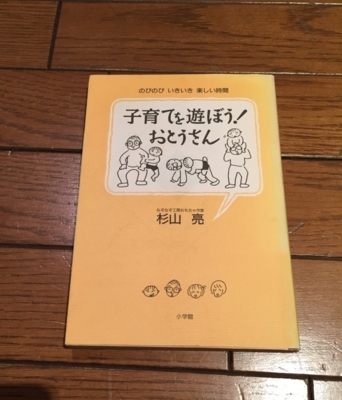 f:id:nagamimiya:20170716165432j:image