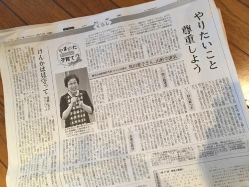 f:id:nagamimiya:20170818150028j:image