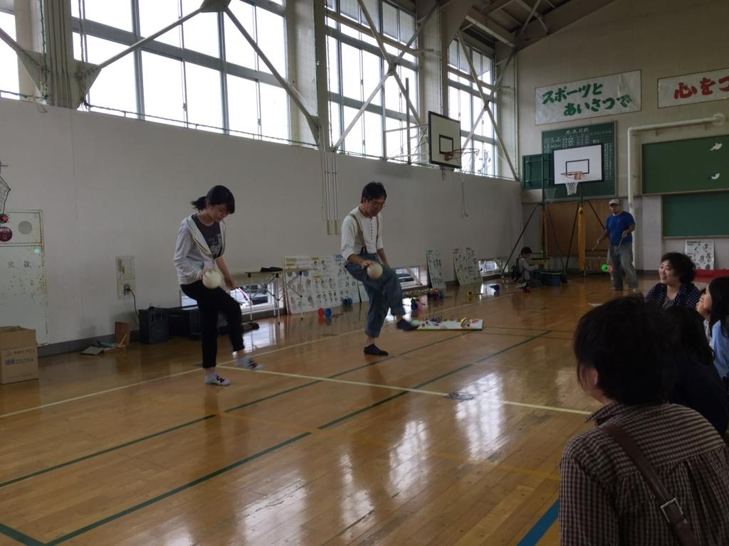f:id:nagamimiya:20170922221412j:plain