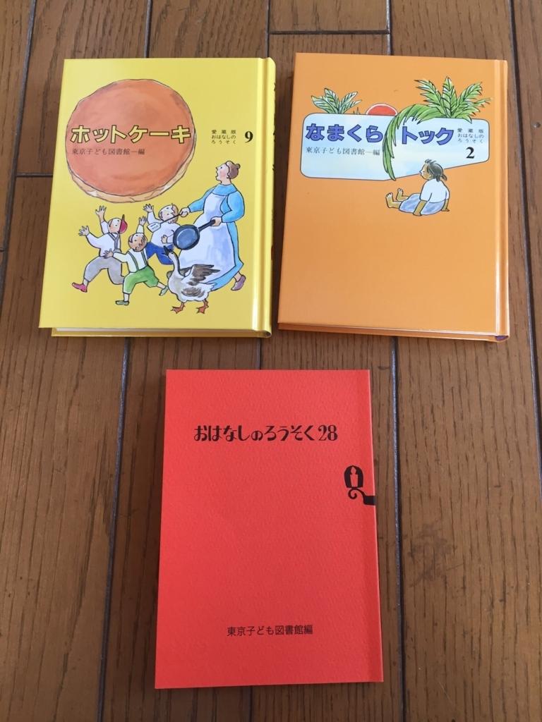 f:id:nagamimiya:20170926165542j:plain