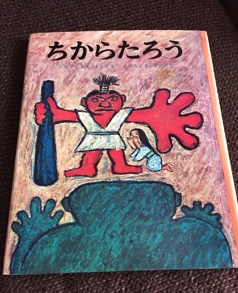 f:id:nagamimiya:20170929221013j:plain
