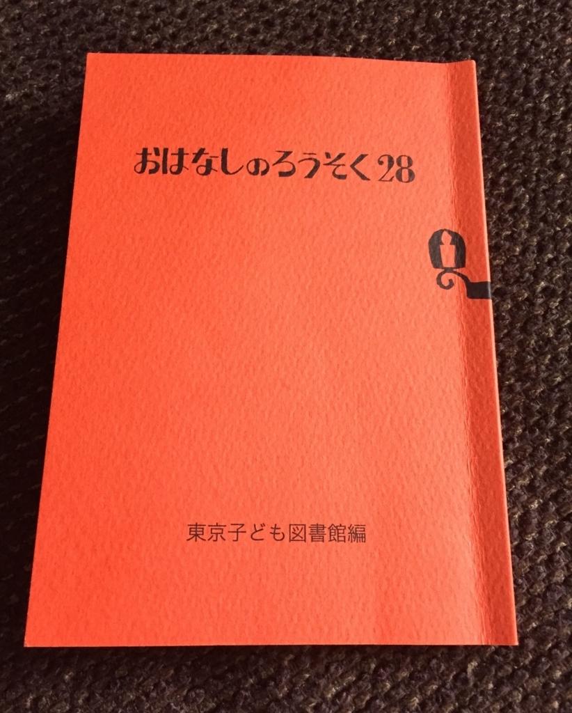 f:id:nagamimiya:20170929221731j:plain