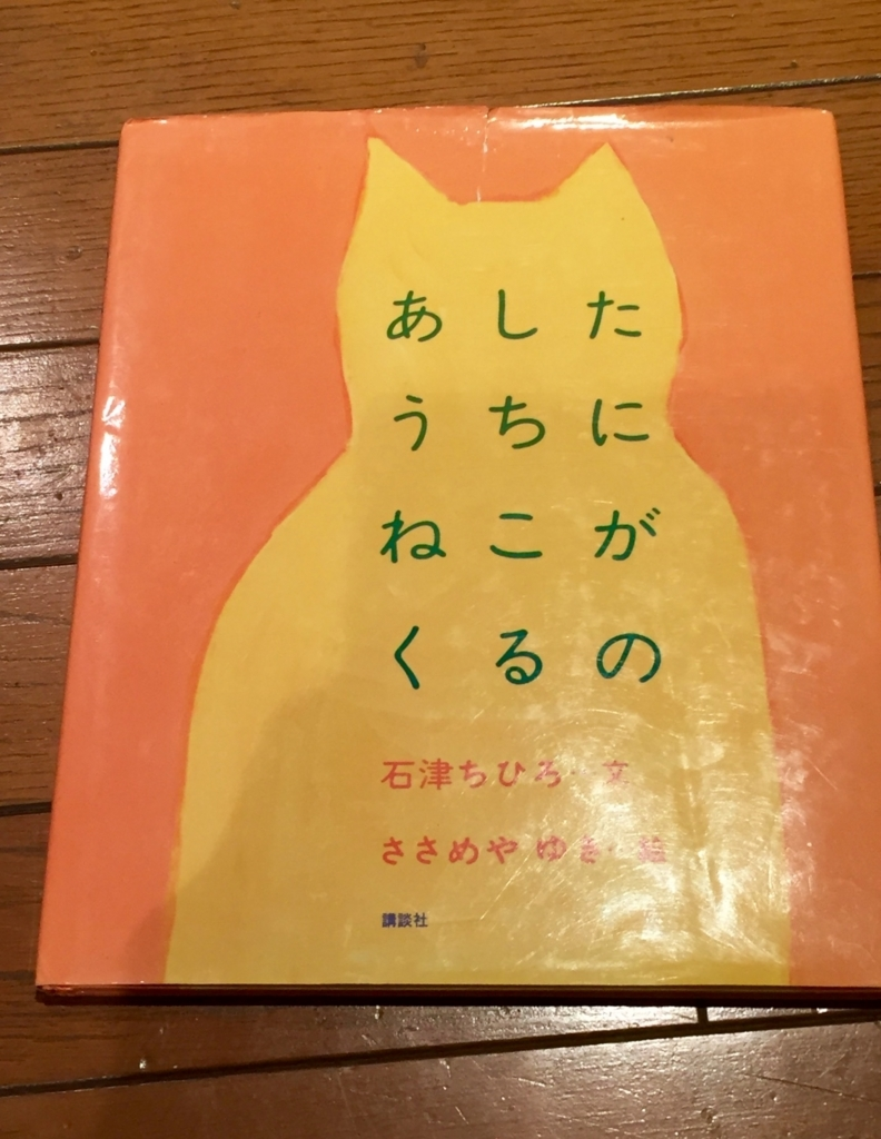 f:id:nagamimiya:20171006230030j:plain