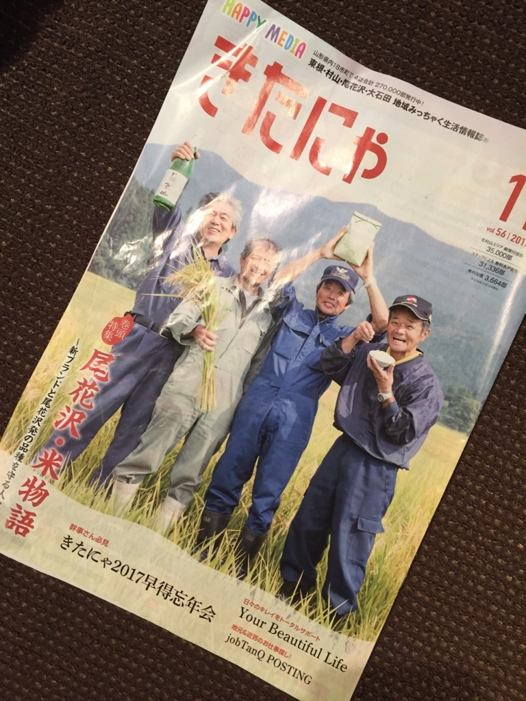 f:id:nagamimiya:20171023204017j:plain