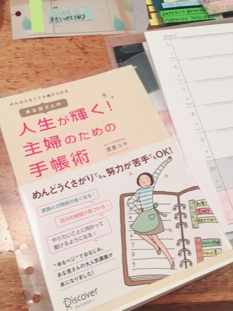 f:id:nagamimiya:20180301164403j:plain