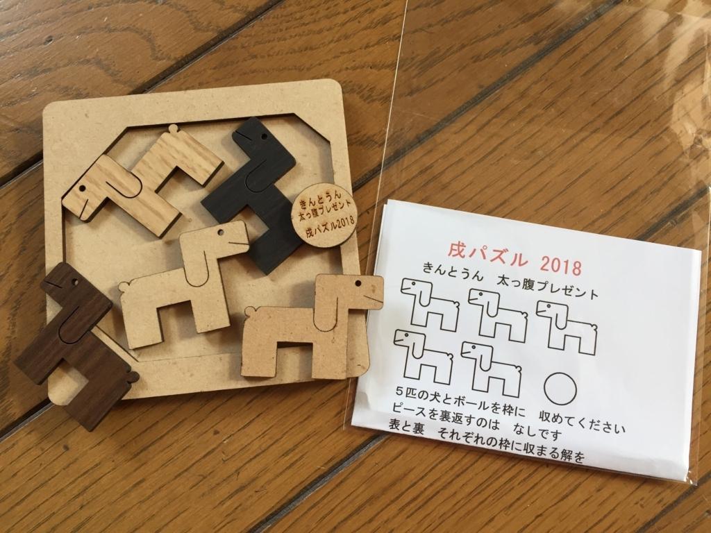 f:id:nagamimiya:20180315232148j:plain