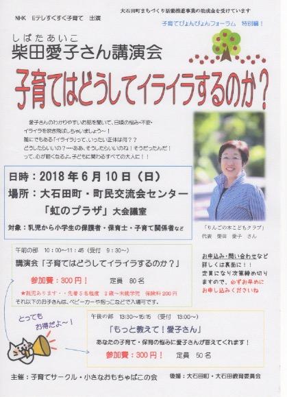 f:id:nagamimiya:20180404222119j:plain
