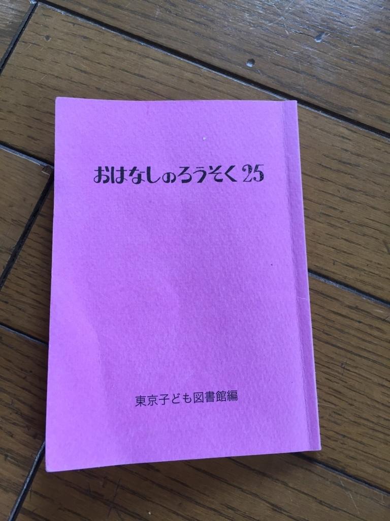 f:id:nagamimiya:20180414092237j:plain