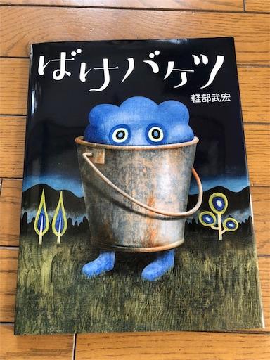 f:id:nagamimiya:20180504200438j:image