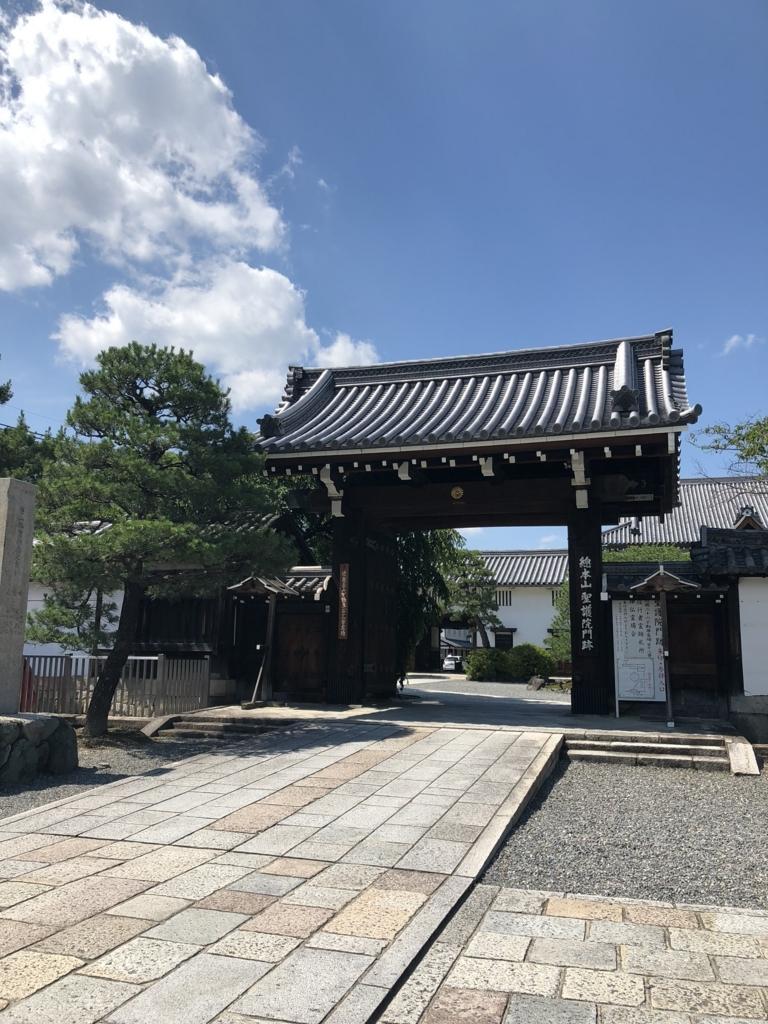 f:id:nagamimiya:20180704200106j:plain