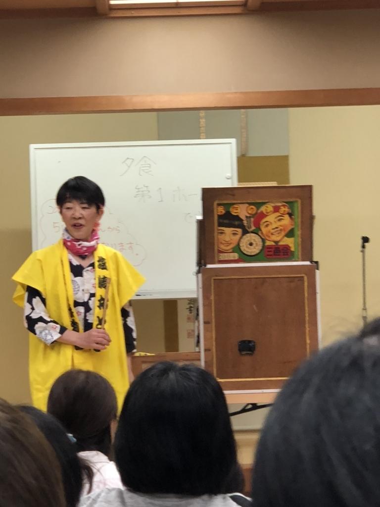 f:id:nagamimiya:20180704202933j:plain