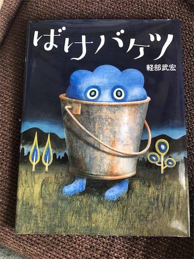 f:id:nagamimiya:20180712081537j:image