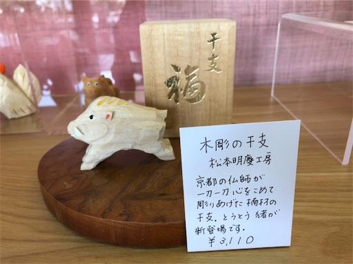 f:id:nagamimiya:20181111153907j:image