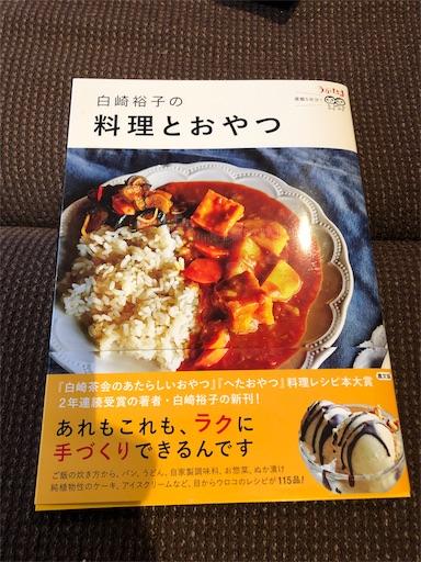 f:id:nagamimiya:20181208145036j:image