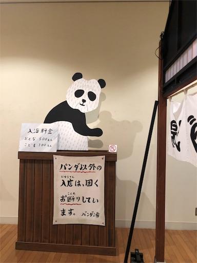 f:id:nagamimiya:20190715093103j:image