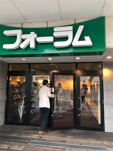 f:id:nagamimiya:20190722145248j:image