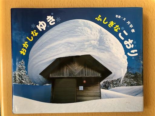 f:id:nagamimiya:20200110181021j:image