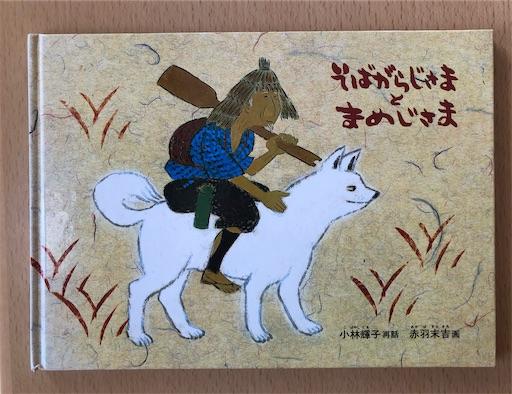 f:id:nagamimiya:20200110181519j:image