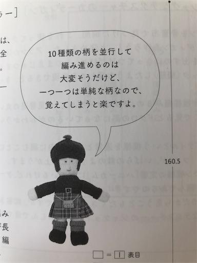 f:id:nagamimiya:20200111154506j:image