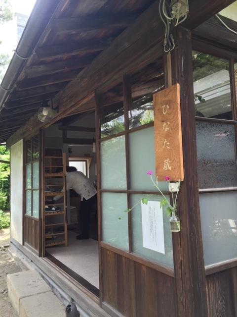 f:id:nagamimiya:20200211201958j:plain