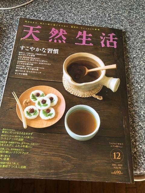f:id:nagamimiya:20200510153342j:plain