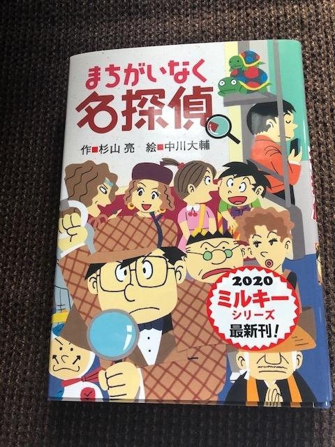 f:id:nagamimiya:20200513145318j:plain